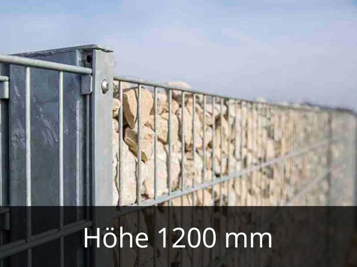 Gittersteinwand, Höhe 1200 mm, Feuerverzinkt
