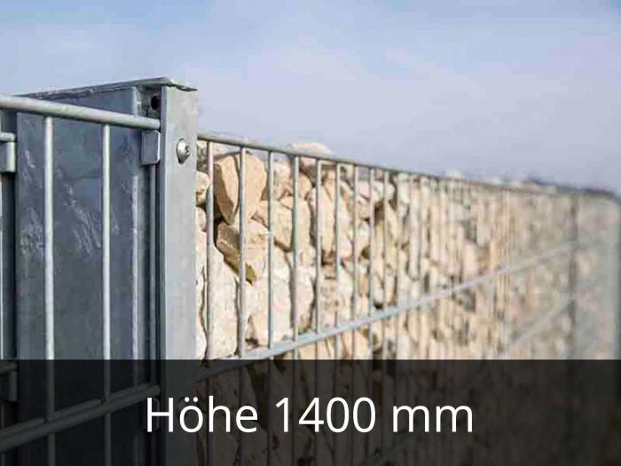 Gittersteinwand, Höhe 1400 mm, Feuerverzinkt